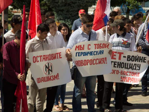 Махачкалинцы провели митинг в поддержку Украины