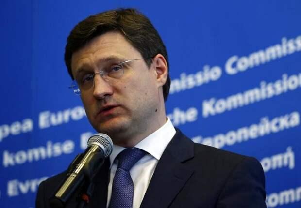 """Ввод """"Северного потока 2"""" может улучшить ситуацию на европейском рынке - Новак"""