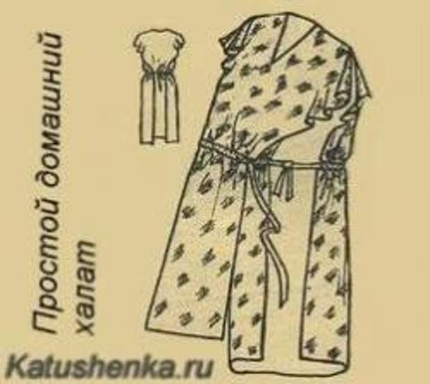 http://katushenka.ru/wp-content/uploads/2010/09/halat0.JPG