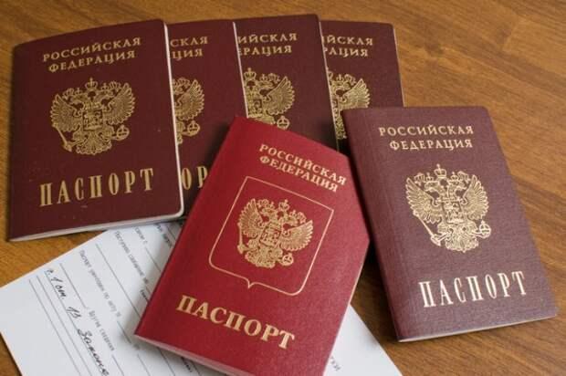 В Крыму были аннулированы около четырех тысяч российских паспортов