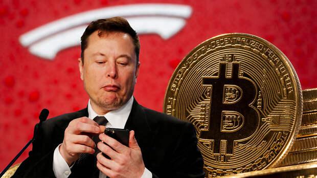 Названа причина драматичного падения Bitcoin и других криптовалют