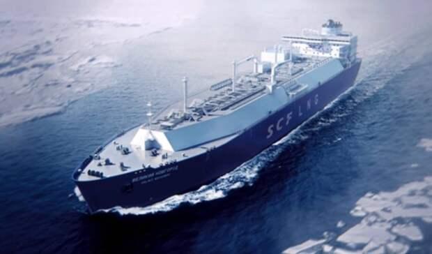 Газовоз для перевозки СПГ концерна Total заказывает «Совкомфлот»