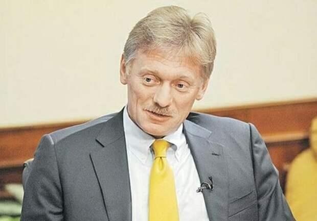 Работа велась почти круглосуточно: Песков прокомментировал участие президента России в заключении мирного договора между Баку и Ереваном