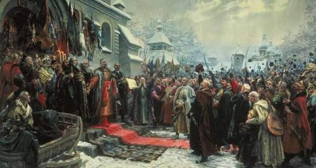 Как Богдан Хмельницкий русское подданство принимал