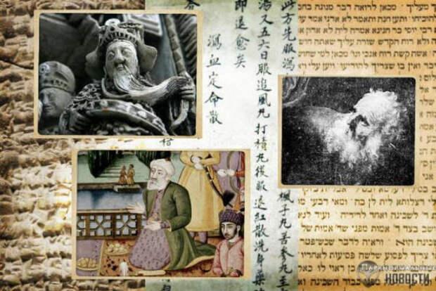 Возможно ли, что в древности люди жили дольше 200 лет?