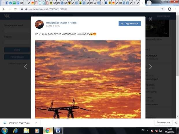 Фото дня: огненный рассвет случился над Некрасовкой