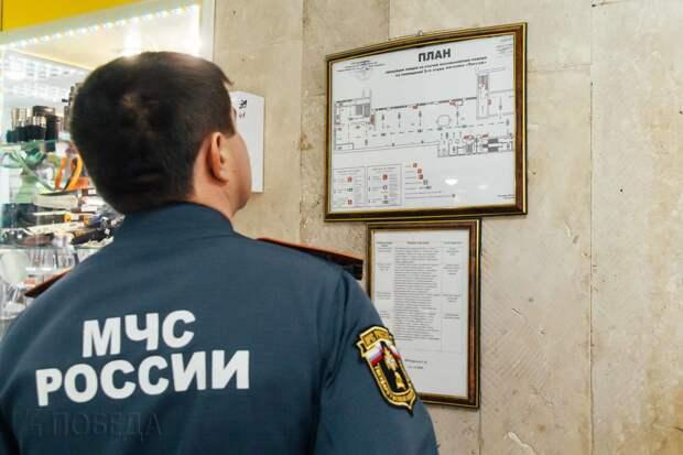 Мошенники под предлогом пожарной проверки обманывают ставропольских предпринимателей