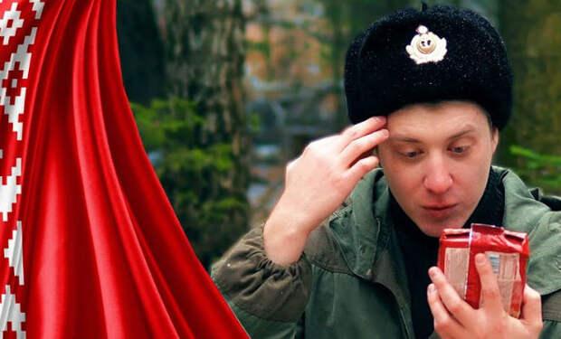 Белорусский сухпай для ВДВ: еда десантуры
