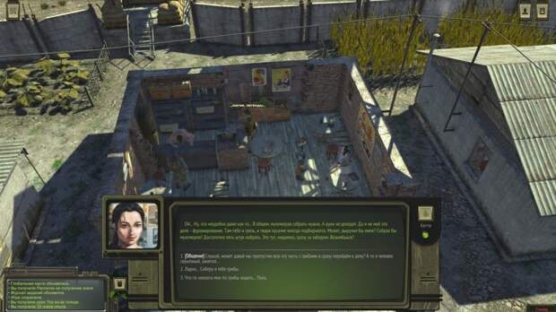 ATOM RPG: приключения неумного каннибала Олега на постсоветскихпустошах