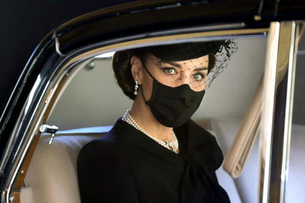 Кейт Миддлтон надела на похороны подарок Елизавете II