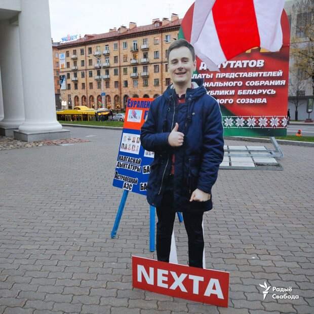 Как Варшава провела первую репетицию госпереворота в Минске