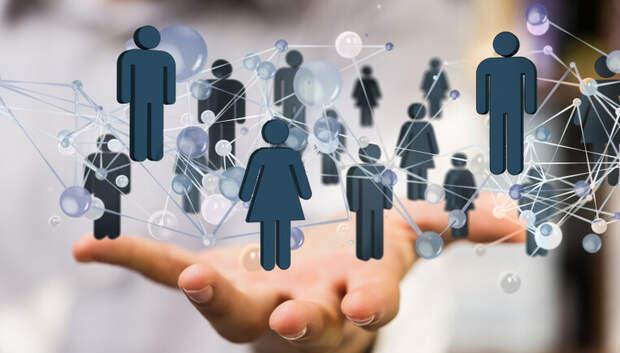 В Подмосковье проведут 16 форумов для начинающих предпринимателей в 2020 году