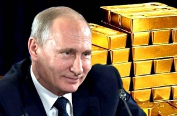 Россия открыла «золотой фронт» против США