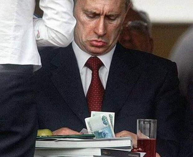 И лично товарища Путина