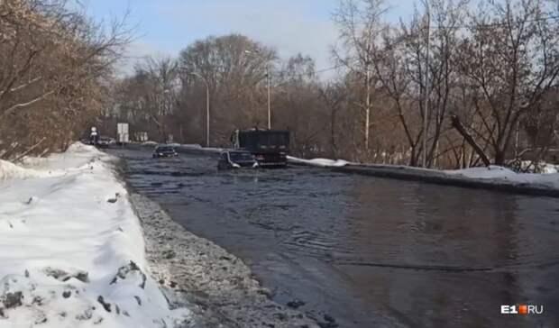 «Тут можно рыбачить»: Сибирский тракт затопило вЕкатеринбурге