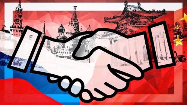 Политолог Брутер рассказал о «подводных камнях» в отношениях России и Китая