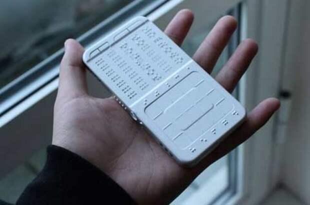 Какие устройства помогут слепым людям?
