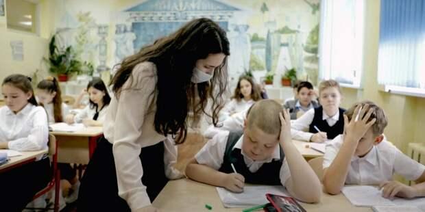 Ряд регионов вводит новый порядок оплаты труда учителей