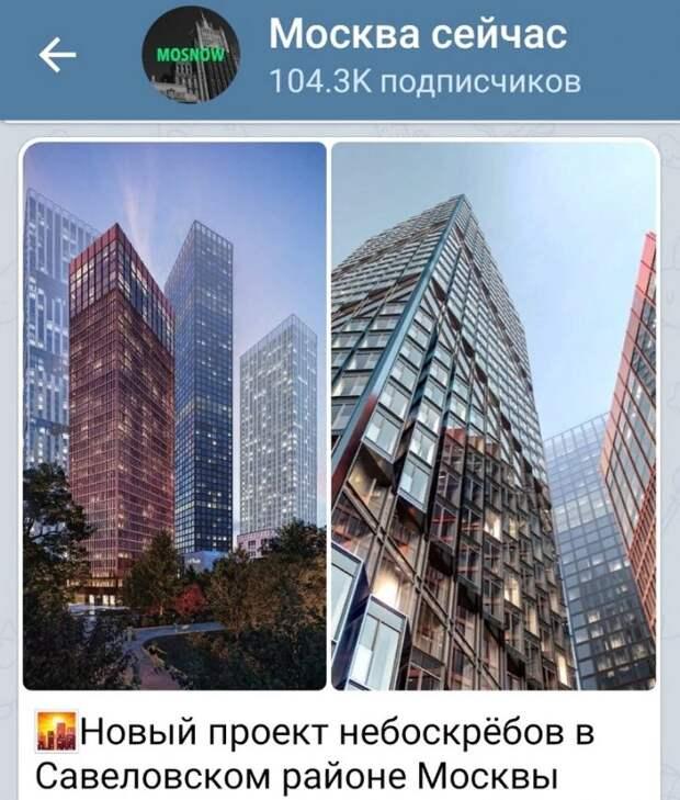 Фото дня: проект четырех прозрачных башен