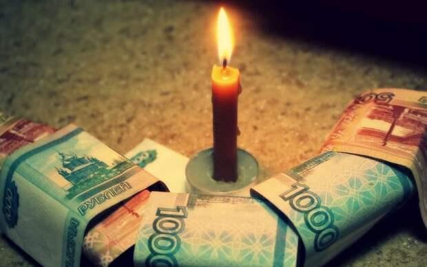 Самый сильный заговор на привлечение удачи и богатства в дом