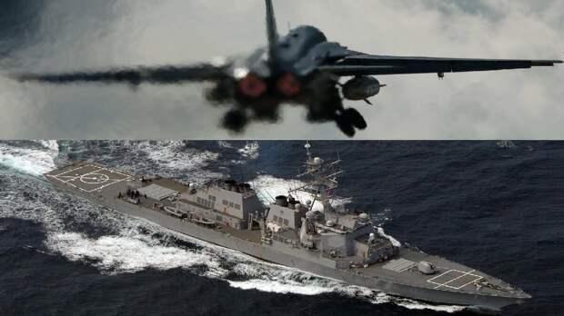 Опять американские моряки наступили на грабли, опять их гоняли наши лётчики
