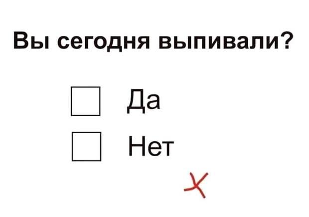 - Позвольте мне сегодня уйти с работы пораньше, Семен Семенович...