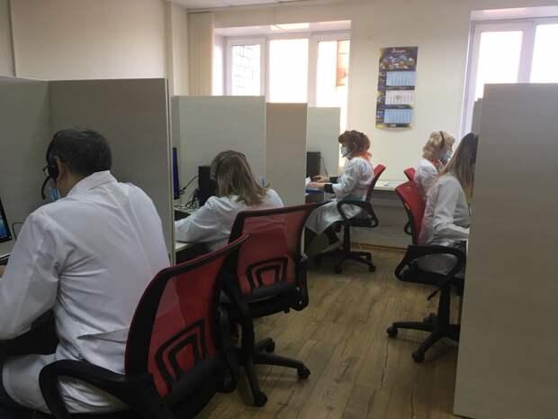 «Коронавирусный» консультационный центр в Удмуртии начал обзванивать жителей с хроническими заболеваниями