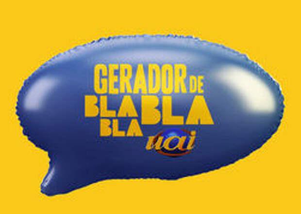 Бла-бла-бла генератор подскажет что говорить когда нечего говорить