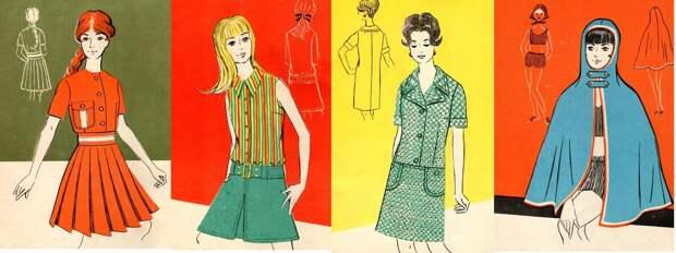 Советские панталоны в Париже и журнал мод 1970 года