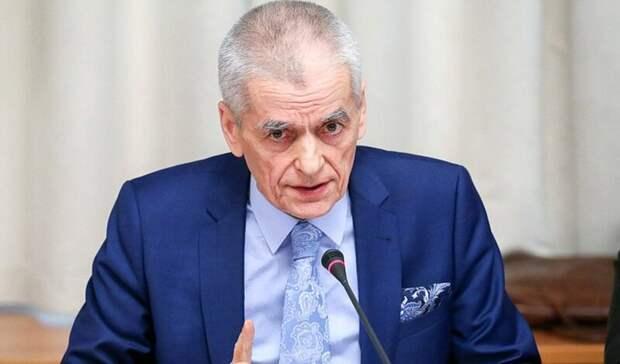 Онищенко выступил против особых правил въезда вИвановскую область