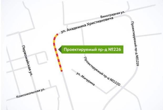 Движение на Проектируемом проезде №226 снова будет ограничено и перекрыто
