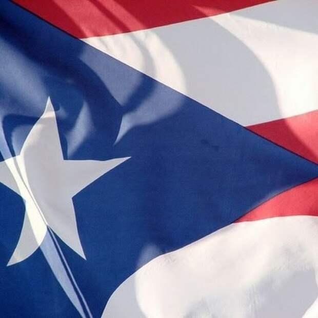 Свободно ассоциированная страна Пуэрто-Рико хочет провести референдум о присоединении к США