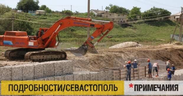 Дагестанцы требуют отдать им реку под Севастополем