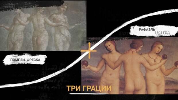"""Фреска и картина - похожи как """"две капли воды""""!"""