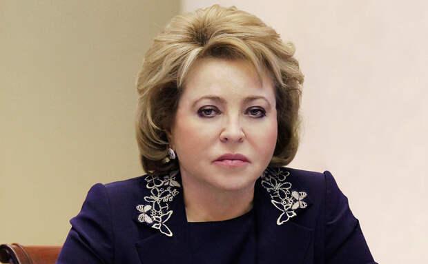 Матвиенко: Россия готова напомнить миру о решениях Нюрнбергского трибунала