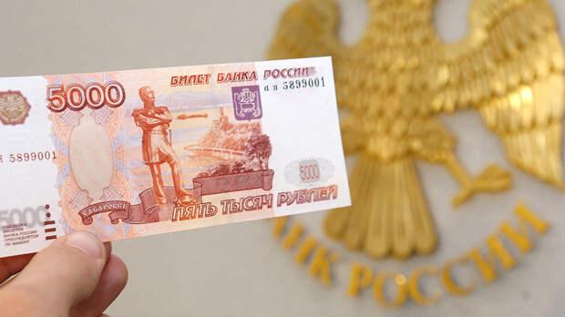 Семьи с детьми до семи лет получат новую выплату в размере пяти тысяч рублей