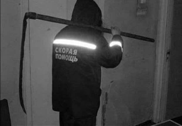 Убийственная медицина. Откровения проф. Столешникова.