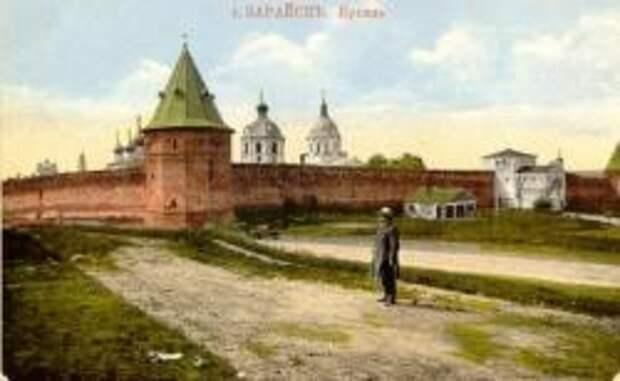 Зарайский кремль на старой открытке