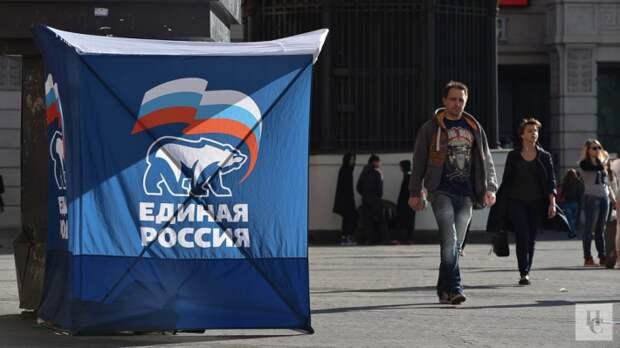 Политолог Чеснаков предсказал победу «Единой России» на осенних выборах в Госдуму