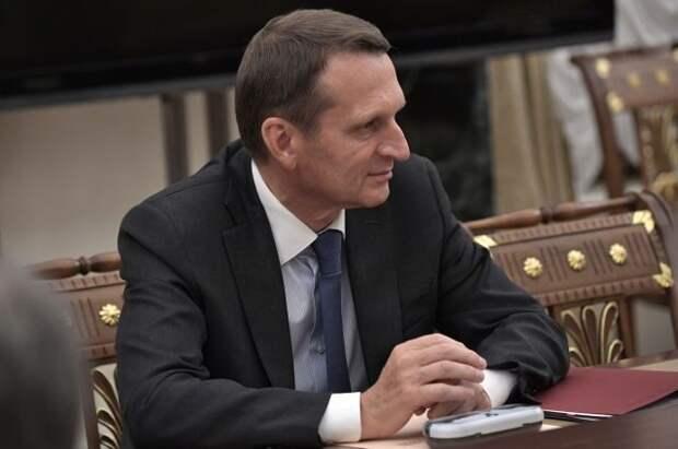 Нарышкин: США играют ключевую роль в подготовке протестов в Белоруссии