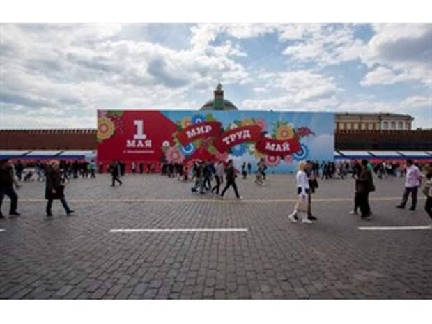 Провокаторы из Союза архитекторов России