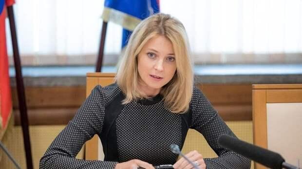 Поклонская проведёт в Симферополе последний депутатский приём граждан
