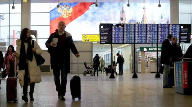аэропорт россия пассажиры