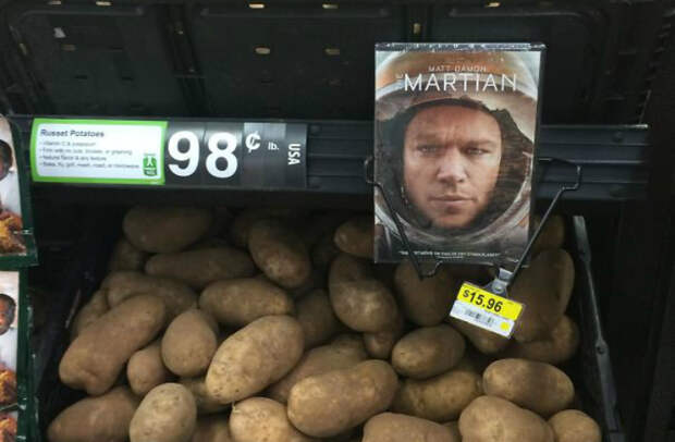 Крутые примеры нестандартного маркетинга