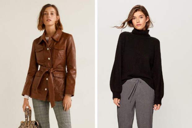 Брюки мода осень