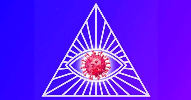 8 безумных теорий о появлении коронавируса