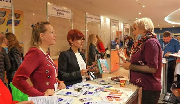 В Крыму наградили участников туристской выставки «Открытый Крым»