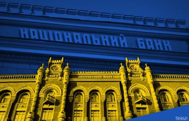 «Мне стыдно за Украину» – Нацбанк «незалежной» обвинили в унижении страны перед МВФ
