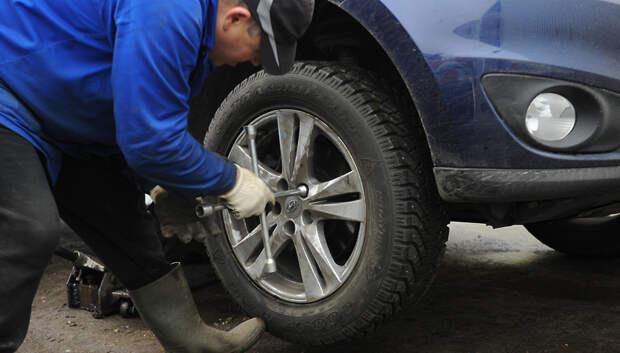 Водителей Московского региона попросили еще подождать с «переобувкой» авто