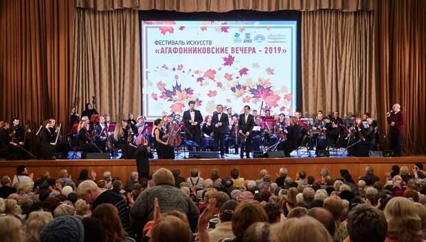 Около 800 человек посетили концерт памяти Муслима Магомаева в Подольске